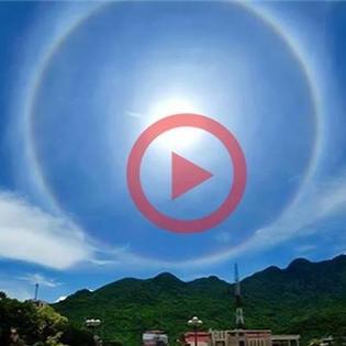 Cận cảnh hiện tượng  mặt trời hóa mặt trăng  kỳ ảo