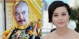 Trương Thiết Lâm công khai trách móc Phạm Băng Băng