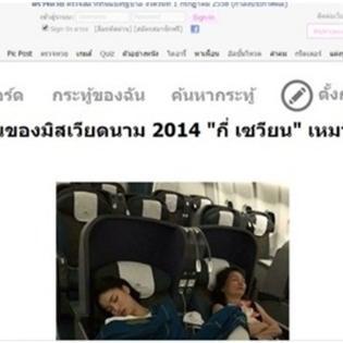 Cư dân mạng Thái Lan cũng tranh luận về dáng ngủ của Kỳ Duyên