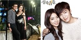 Hẹn hò lãng mạn như phim Hàn, tại sao không?