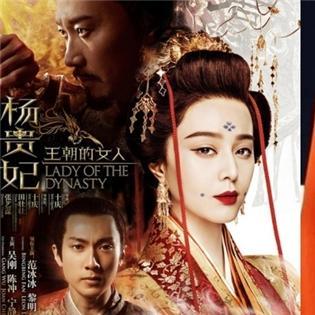 Phim của Phạm Băng Băng thất bại thảm hại vì lừa dối khán giả