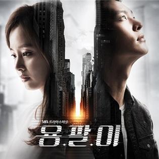 Phim mới của Kim Tae Hee thành công ngoài mong đợi