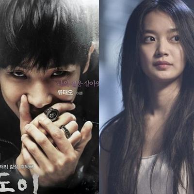 Những ác nhân khiến khán giả  nổi da gà  nhất màn ảnh Hàn