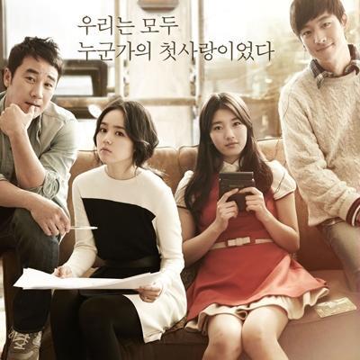 9 bộ phim Hàn Quốc giúp bạn hiểu rõ hơn về tình yêu
