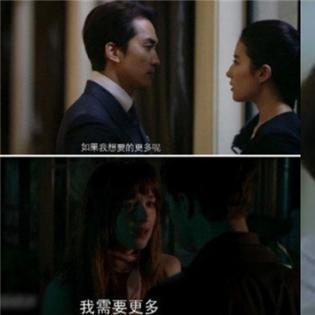 """Bằng chứng phim Song Seung Hun- Lưu Diệc Phi nhái """"50 sắc thái"""""""