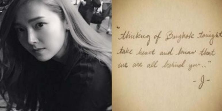 Thư tay Jessica tưởng niệm nạn nhân vụ nổ bom ở Thái Lan gây sốt