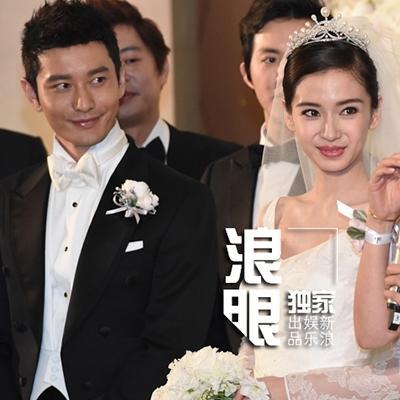 Tiết lộ sự thật không như mơ đằng sau đám cưới Huỳnh Hiểu Minh