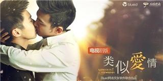 4 phim mạng về đề tài đồng tính đáng xem nhất của Hoa ngữ