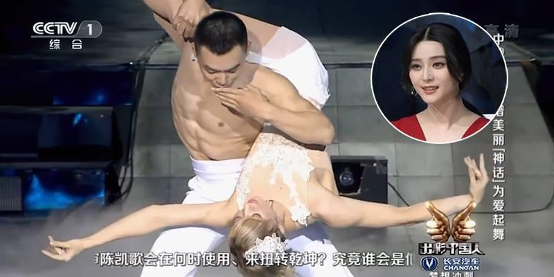 """Đây là màn trình diễn khiến Phạm Băng Băng và triệu người """"nín thở"""""""