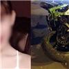 Bạn bè tiếc thương cô gái xinh đẹp tử nạn khi ngồi sau xe PKL ZX-10R