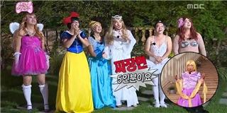 Cười té ghế với những nàng công chúa Disney phiên bản lỗi