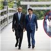 Ngỡ ngàng với cách người Nhật chào đón Tổng thống Obama