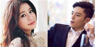 Lâm Tâm Như và Hoắc Kiến Hoa yêu nhau từ khi nào?