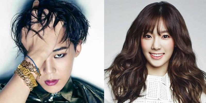 """Taeyeon và G-Dragon lại tiếp tục bị """"đào bới"""" bằng chứng hẹn hò"""