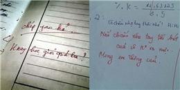Chết cười những màn đối đáp 'bá đạo' giữa thầy và trò trong bài thi