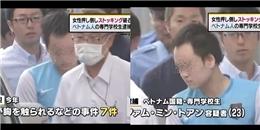 Du học sinh Việt bị bắt tại Nhật vì một lí do không thể chấp nhận