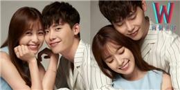 yan.vn - tin sao, ngôi sao - Hình ảnh đẹp đôi Lee Jong Suk - Han Hyo Joo khiến fan