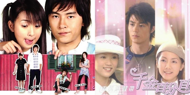 yan.vn - tin sao, ngôi sao - 10 phim thần tượng Đài Loan gắn liền với ký ức tuổi thơ thế hệ 8x, 9x