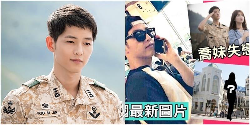yan.vn - tin sao, ngôi sao - Không phải Song Hye Kyo, báo Hồng Kông tiết lộ Song Joong Ki đã có bạn gái ngoài làng giải trí