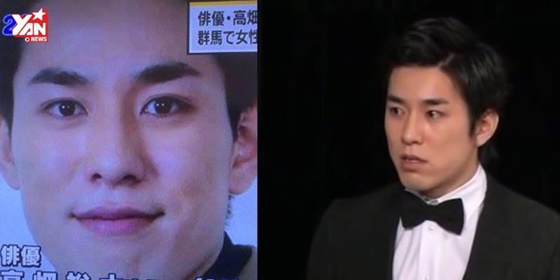 Sao Nhật 23 tuổi cưỡng dâm nhân viên khách sạn 40 tuổi
