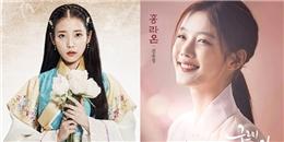 Những nữ thần sở hữu nhan sắc 'vạn người mê' trong phim cổ trang Hàn
