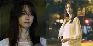 """Phim vừa lên sóng, váy ngủ của Yoona """"gây sốt"""""""