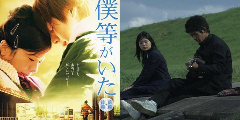 """5 bộ phim Nhật """"buồn đến ám ảnh"""", bạn đã xem hết chưa?"""