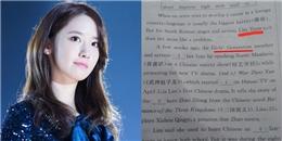 yan.vn - tin sao, ngôi sao - Yoona bất ngờ được tung hô trên sách bài tập cấp 2