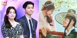 Truy tìm cặp đôi đẹp nhất màn ảnh Hàn năm 2016