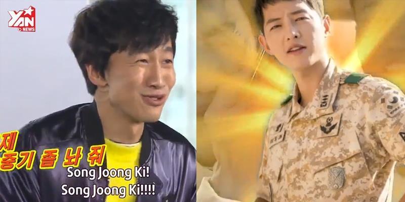 """Sau tất cả, Kwang Soo vẫn bị """"ghẻ lạnh"""" vì Song Joong Ki"""