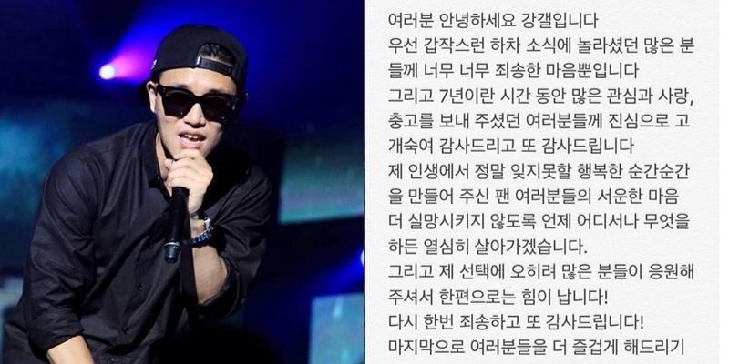Kang Gary lần đầu tiên lên tiếng về việc rời Running Man