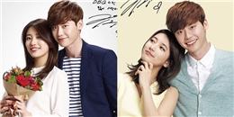 """yan.vn - tin sao, ngôi sao - Lee Jong Suk và Suzy từ """"kẻ xa lạ"""