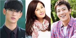 yan.vn - tin sao, ngôi sao - Loạt thầy cô giáo đạt chuẩn mĩ nam, mĩ nữ hớp hồn khán giả màn ảnh Hàn
