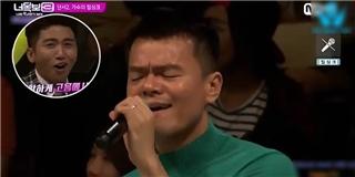Park Jin Young hướng dẫn hát nhép cực hài hước