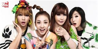 Trước khi tan rã, 2NE1 đã  hút hồn  fan với những ca khúc cực đỉnh này