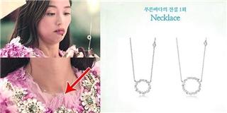 Huyền thoại biển xanh  lại là một show thời trang của Jeon Ji Hyun