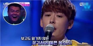 Bông hoa taxi  là nam hay nữ khiến ông chủ JYP hoang mang