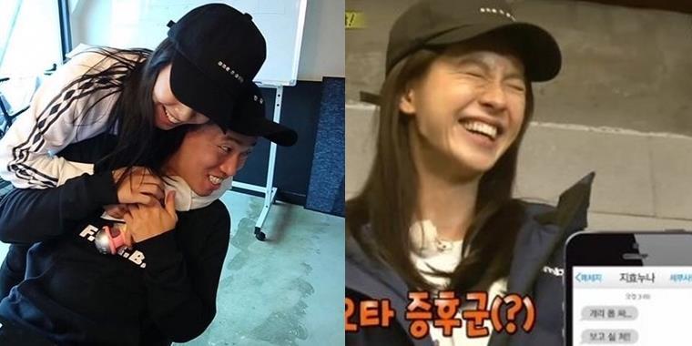yan.vn - tin sao, ngôi sao - Song Ji Hyo nhắn tin tỏ tình sau khi Gary rời Running Man