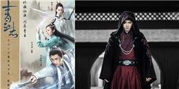 Dân mạng sốt với tin phần 2 bộ phim Tru Tiên sắp ra mắt vào cuối năm!