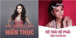 yan.vn - tin sao, ngôi sao - 8 sao nữ V-pop sẽ tỏa sáng với bài hát cuối trong năm 2016 trên MOOV?