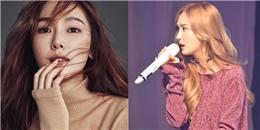 yan.vn - tin sao, ngôi sao - Jessica nằm trong
