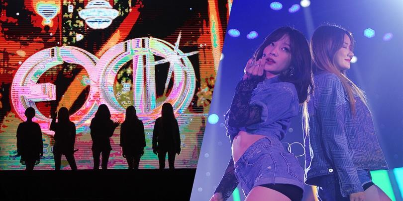 yan.vn - tin sao, ngôi sao - Không thốt nên lời với đêm nhạc hoành tráng của EXID