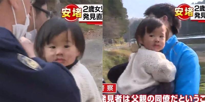 Bé gái 2 tuổi người Nhật sống sót kỳ diệu sau 21h mất tích trong rừng