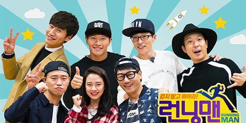 yan.vn - tin sao, ngôi sao - Sốc: Running Man sẽ ngừng phát sóng?