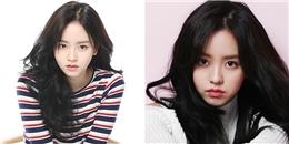 yan.vn - tin sao, ngôi sao - Kim So Hyun giờ đây đã ra dáng thiếu nữ 18 tuổi lắm rồi!