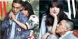 """yan.vn - tin sao, ngôi sao - Quên Song Joong Ki đi, Song Hye Kyo tình tứ bên """"trai khác"""" mất rồi!"""