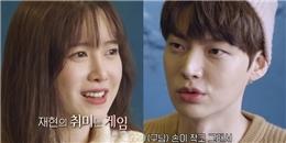 yan.vn - tin sao, ngôi sao - Goo Hye Sun lần đầu tiết lộ lí do kết hôn với Ahn Jae Hyun