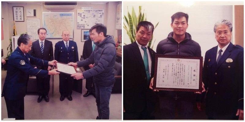 Dũng cảm cứu người, thanh niên Việt được cảnh sát Nhật trao bằng khen