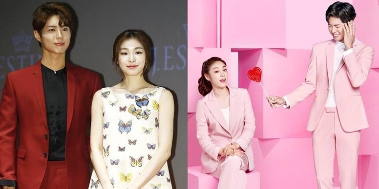 """yan.vn - tin sao, ngôi sao - Fan tha thiết mong tin hẹn hò của Park Bo Gum và """"nữ hoàng sân băng"""""""
