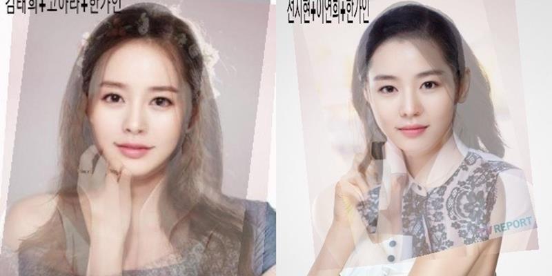 Điều không tưởng khi photoshop gương mặt sao Hàn với nhau